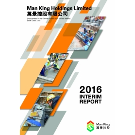 EW02193 - final interim report (Eng) cover